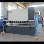 125T sheet metal bending machine 6mm,hydraulic press brake WC67Y-125T 3200 for China