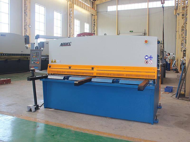 china famous brand shearing machine